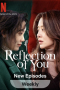 Reflection of You Episode 1